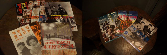 シネ・ヌーヴォ20周年プロジェクトシネ・ヌーヴォ誕生から20周年!             20周年を前に、これからの20年に向けて館内改装工事を行ないます。シネ・ヌーヴォの歴史シネ・ヌーヴォの特徴維新派がつくった映画館そして、シネ・ヌーヴォ20周年皆様にお願い。20周年を前に実現させたいこと◎「Motiongallery」クラウドファンディング 募集期間◎「MotionGallery」クラウドファンディング 募集結果◎シネ・ヌーヴォ リニューアル工事◎シネ・ヌーヴォ リニューアルオープン◎そして、シネ・ヌーヴォ20周年の日を迎えることができました◎シネ・ヌーヴォ20周年記念パ—ティ開催◎「MotionGallery」クラウドファンディング             ご支援いただきました皆さま◎そして、20周年を越えて